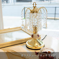 ガラスシェードランプ 商品番号 :pa-29555