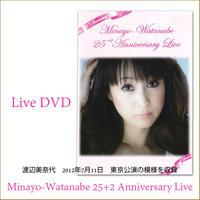 直筆サイン入り 渡辺美奈代のアニバーサリーライブ2012 DVD 「Minayo-Watanabe 25+2 Anniversary Live」