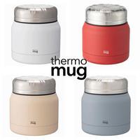 【thermo mug】ミニタンク(Mini Tank) スープジャー スープポット お弁当箱 ランチボックス サーモマグ