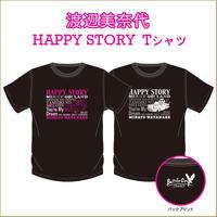 渡辺美奈代Tシャツ 「HAPPY STORY」 ライブTシャツ