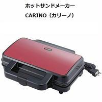 ホットサンドメーカー ダブル ks-crn-02