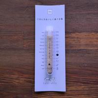 tabishio stick ごはんをおいしく食べる塩