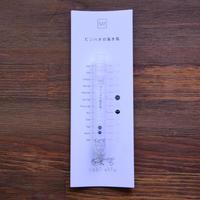 tabishio stick ビンハオの海水塩