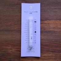 tabishio stick カムイ・ミンタルの塩 淡雪