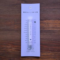 tabishio stick 豚肉をおいしく食べる塩