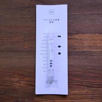 tabishio stick クリスタル岩塩 粉末