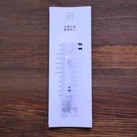 tabishio stick 白銀の塩厳選特上