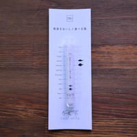 tabishio stick 刺身をおいしく食べる塩