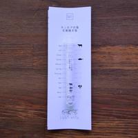 tabishio stick カンホアの塩 石窯焼き塩