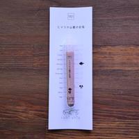 tabishio stick ヒマラヤ山麓の岩塩