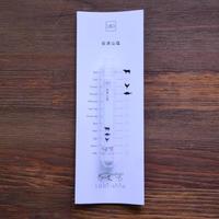 tabishio stick 会津山塩