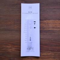 tabishio stick 地中海クリスタルフレークソルト
