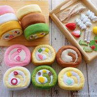 【型紙レシピ】フェルトのロールケーキ