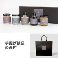 本道佳子のさしすせそ(手提げ紙袋(+100円)のみ付)