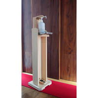F12-06 国産桧(ひのき)足踏み式消毒台