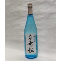 白雪姫 吟醸生原酒 720ml
