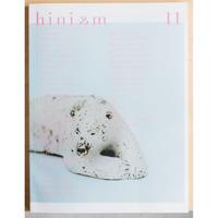 hinism  vol 11