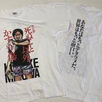 死ぬカス漫画限定モデルTシャツ(ホワイト)