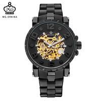 MG.ORKINA メンズ 腕時計 ウォッチ 自動巻き 機械式 スケルトン スチームパンク 男性用 ビジネス ファッション カジュアル(kk04603)