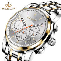 メンズ 腕時計 クォーツ ステンレス 防水 耐性 カレンダー 24時間表示 ストップウォッチ(kk04503)