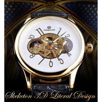 Forsining メンズ 腕時計 ウォッチ 手巻き 機械式 スケルトン 表示発光 夜光針 男性用 PUレザー ファッション カジュアル ビジネス レロジオ(kk04553)