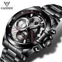 CADISEN メンズ 腕時計 ウォッチ クォーツ 軍事 防水 クロノグラフ スポーツ カレンダー 多機能 男性用 ビジネス カジュアル ファッション ステンレスベルト(kk04680)