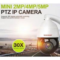 防犯カメラ 監視カメラ 30倍ズーム 1080P IPカメラ 屋外 防水 ドームカメラ IR 防犯カメラ 送料無料 (mk00170)
