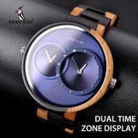 BOBO BIRD メンズ 腕時計 木製 クォーツ  2 タイムゾーン カジュアル ファッション 通勤 通学 ビジネス ウォッチ(kk04643)