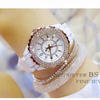 レディース 腕時計 ラインストーン ウォッチ キラキラ 女性用 BEE SISTER クオーツ(kk04501)