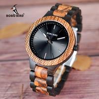 BOBO BIRD メンズ腕時計 ウッドウォッチ クォーツ腕時計 ビジネス腕時計 木製腕時計 男性用  V-D30-1 シンプル カジュアル (kk03754)