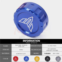 ヤマハ用 リアブレーキ リザーバータンク カバー キャップ MT07 MT09 FZ09 2013-2016 CNCシリンダー(mk00286)