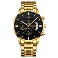 NIBOSI レロジオ Masculino 腕時計 メンズ ゴールド 男性用 防水 ウォッチ スポーツ ビジネス(kk04500)