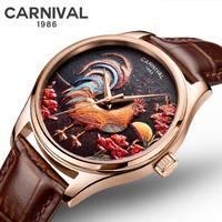 CARNIVAL 1986 メンズ 腕時計 ウォッチ 自動巻き 機械式時計 サファイア クリスタル 防水 男性用 にわとり柄 鳥 ビジネス ファッション(kk04583)