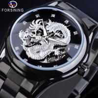 FORSINING スケルトン 機械式 腕時計 メンズ ドラゴン 龍 ルミナスハンズ ウォッチ カジュアル(kk04525)