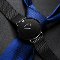 CRRJU メンズ ファッション 腕時計 カジュアル クォーツ 時計 メッシュ ビジネス 防水 スリム ウォッチ(kk04536)