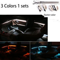 BMW用 LED アンビエントドア ライト 3色 調光 カー アクセサリー インテリア装飾 Bmw 5 シリーズ F10/F11 Oyster Color(kk04169Oyster Color)