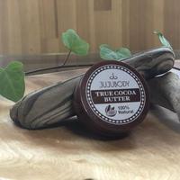 True Cocoa Butter 未精製カカオバターバーム (10g)