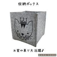 輸入雑貨【ZARAHOME】折りたたみ 折りたたみ 収納ボックス ライトグレー フエルト