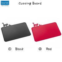 【koziol コジオル】カッティングボード まな板 ブラック、レッド