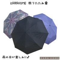 【ZARAHOME】折りたたみ傘 ペイズリー、ドット、ロゴ 3柄
