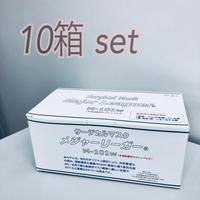メジャーリーガーマスク  10箱セット