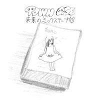 """相対性理論『TOWN AGE:未来のミックステープ』(ハイレゾ WAV音源) / SOUTAISEIRIRON - """"TOWN AGE: Mixtape"""" (Hi-Res WAV download)"""