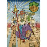 今こそ日本の神々が立ち上がる時…!【全て祈願をしてお届け致します…☆彡】MIRIAMショップでも大人気…! 各種神様の種類あり☆彡 【「日本の神様ポストカード」「猿田彦命」(サルタヒコノミコト)】