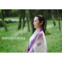 皆様からのリクエストにお応えして…「MIRIAM☆MIRIA」開運スピリチュアルツアー(出張費・滞在費ご負担 1日30.000円)