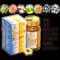 極めたのは本気の免疫対策!植物性珪素・驚異の810㎎ 配合!59の研究発表に裏付けされた厳選7成分・製品限界最大量!配合「Rextera Premium 7」(レクステラ プレミアム セブン)