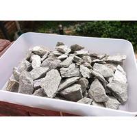 【破格の値段設定!】「飲料水・加湿器用」に◎!お客様からのリクエストにお応えして…!使いやすい「小サイズ」が新登場…!オーストリア産「バドガシュタイン鉱石」 原石 小ブロック」1kg