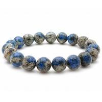 【数量限定!】今、巷で大人気のスピリチュアルヒーリングストーン☆ヘブンアンドアース社「ロバートシモンズ氏」はこの石を「最強のヒーリングストーン」と呼ぶ…!「K2ブルー」スピリチュアルパワーブレスレット