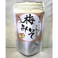 スゴイ!日本古来からの伝統的なスーパーフード2種の組み合わせ…!「梅」&「味噌」のスゴいパワー!原料にとことんこだわり、全て手作りで仕上げた美味しく優秀な逸品☆「オーガニック万能完熟梅みそ」300g