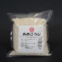 あめこうじ -秋田オリジナル麹-