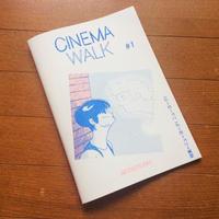 CINEMA WALK #1 (特集=ニューヨーク!ニューヨーク!)